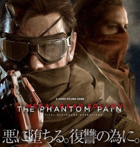 MGSV: The Phantom Pain Cover